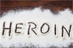heroin recovered at international border