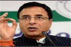 surjewala said after exit poll bihar voted for change