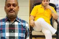 bikeru scandal vikas dubey s cashier jai bajpayee sued another