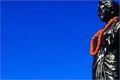 cm pays tribute to former pmi ndira gandhi on her birth anniversary