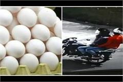 mahoba tappabees blow 80 thousand rupees from egg merchant
