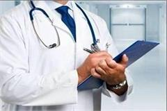 poor students  dream of becoming a doctor will be incomplete