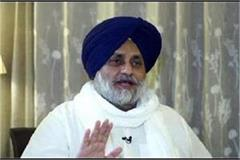 sukhbir badal declares district heads