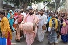 devasthans ekadashi circling 55 km long forest devotees