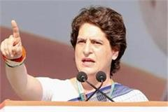 priyanka s taunt on yogi government farmer s vote legal