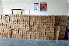 truck caught with 442 boxes of liquor