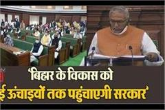 statement of governor