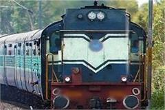 railways increased the duration of 46 pairs of trains