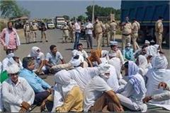 farmers blocked jhansi mirzapur national highway