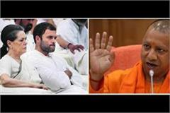 congress leadership should clarify its position on the secret agreement yogi