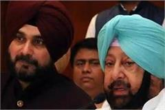 punjab cm has invited navjot singh sidhu for lunch tomorrow