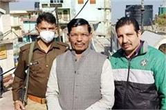 hathras mp reached in the court of mother naina