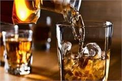 8 including district excise officer suspended in poisonous liquor