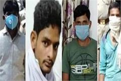 all four accused of hathras gang rape will conduct narco test