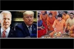 havan poojan in large hanuman temple for trump s victory