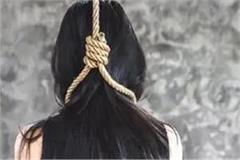 troubled by molestation a woman hanged herself to death