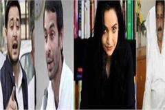 the strength of tejashwi tej pratap will be tested in the second phase