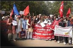 demonstration of trade union against the government said