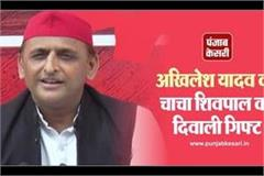 akhilesh left jaswantnagar seat for uncle shivpal