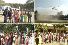 dada s dream come true grandson came home with bride from helicopter