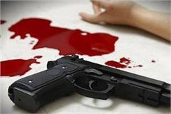 khagaria person shot dead by elder brother due to mutual dispute