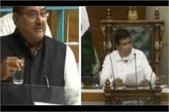 speaker raised questions on drinking water during session abhay said this