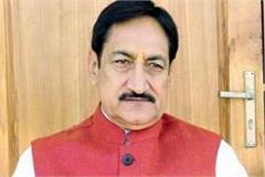 jairam government cheated public sohan lal