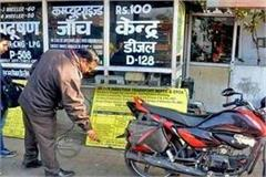 up vehicle owners will now have to pay twice as much for pollution checks