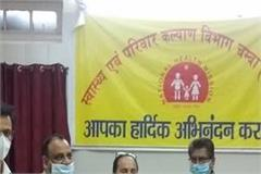 review of kovid 19 in monthly meeting of health department