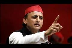 samajwadi party will oppose akhilesh yadav s blunt love jihad law