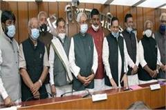 newly elected members of bihar legislative council take oath