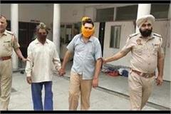 rape and murder case of innocent child now next hearing on 7 december