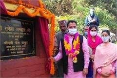 18 crores being spent in water life mission in sundernagar