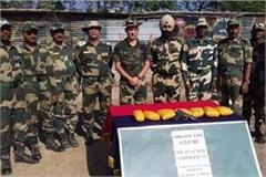 33 million 25 lakh drug recovered today