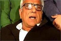 case of cow dynasty filed against former haryana minister nirmal singh