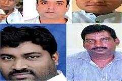 5 sons of cochus block of rohtas became the mla