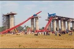 machine fall at the time of bridge construction of the corridor