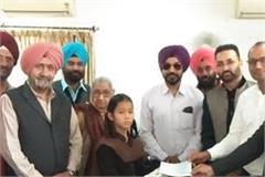 nachetna bal bhilai committee