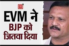 former minister sajjan singh varma told the secret of bjp s victory