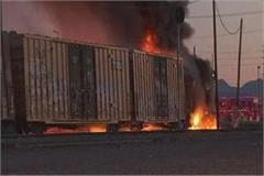 up bike hit by petroleum laden goods train caught fire