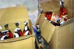 consignment of liquor recovered from car