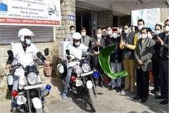 108 bike ambulance service started in dharamshala hospital
