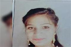 pregnant woman dies in hospital