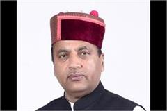 22 will inaugurate and lay foundation stones of development plans in cm mandi