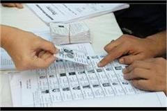 national voters  day new voters will get an identity card