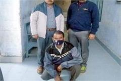 proclaimed offender arrested from chandigarh