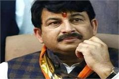 manoj tiwari claims  bjp will win 10 more seats in up assembly election 2022