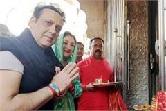 actor govinda reached jawalamukhi bajreshwari and baglamukhi temple