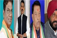 leaders who change party in bjp seeking god father