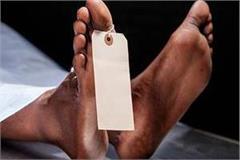 death of female prisoner